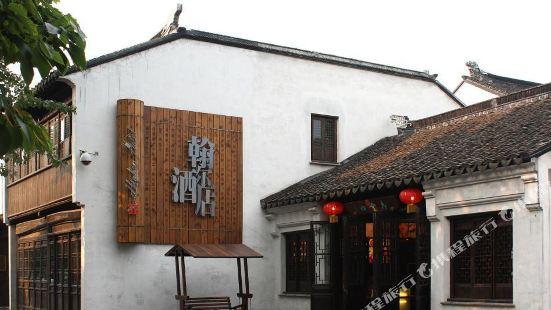 Higher Hotel (Shuzhou Pingjiang Road)