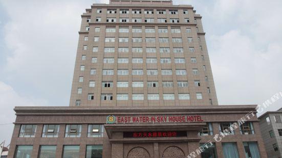 泰興東方天水雅居大酒店