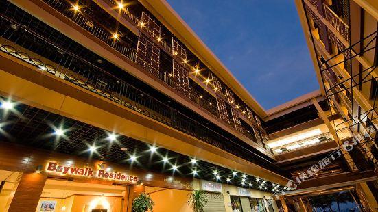 芭堤雅海岸之路酒店
