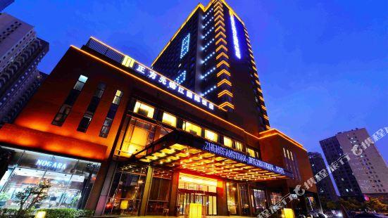 Zhengfangyuan Jinjiang International Hotel