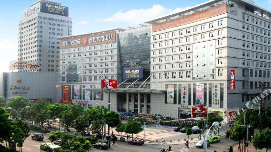 岳陽泰和大酒店
