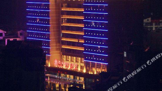 鳳凰鳳天國際大酒店