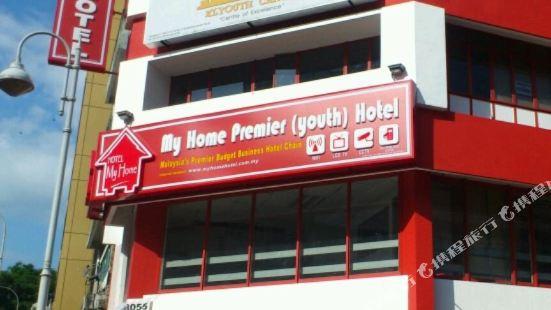 吉隆坡匹克里林我家酒店