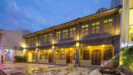 Sovereign Hotel Penang