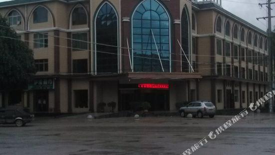 循化布哈拉飯店