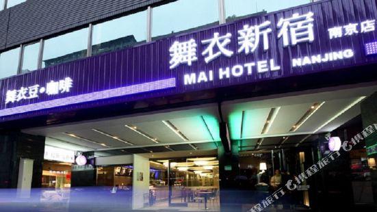 台北洛碁大飯店-舞衣南京館