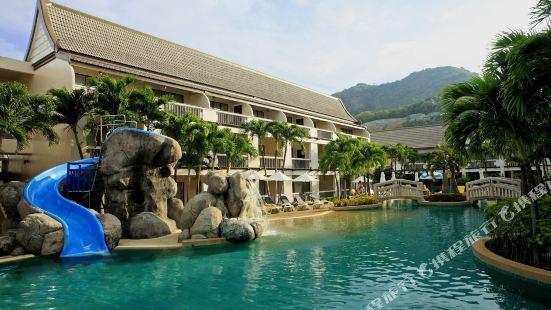 Centara Kata Resort Phuket (SHA PLUS+)