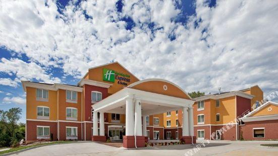 Holiday Inn Express Hotel & Suites Kansas City Sports Complex, an Ihg Hotel