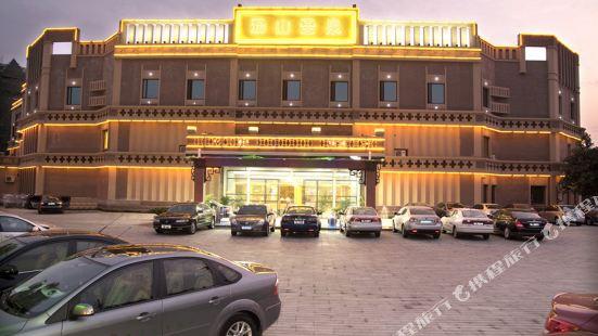 Tangshan Shengquan Hot Spring Hotel