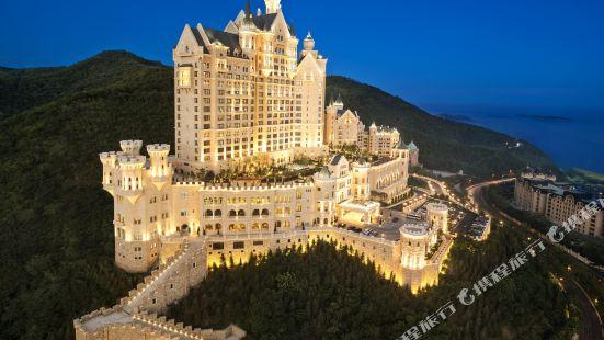 大連一方城堡豪華精選酒店