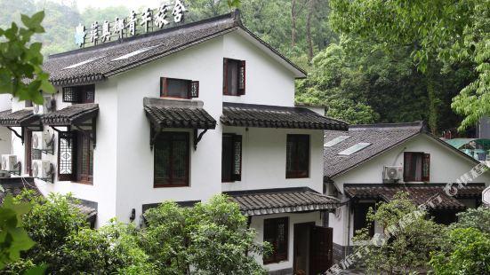 杭州菲奧娜青年旅舍