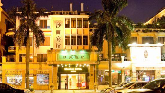 廣東沙麵賓館