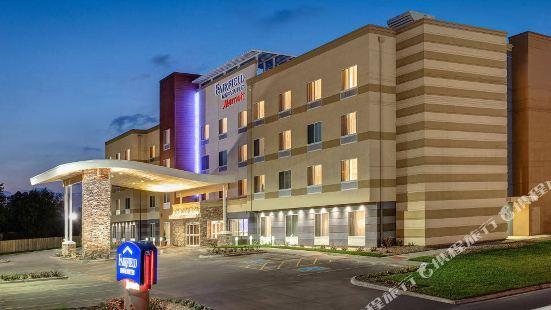 Fairfield Inn & Suites by Marriott Meridian