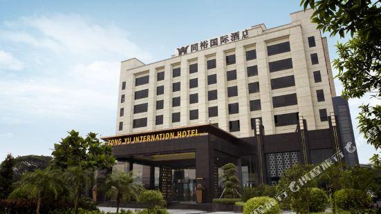 Tongyu International Hotel