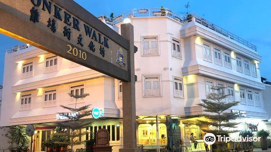 碧蘭精品酒店